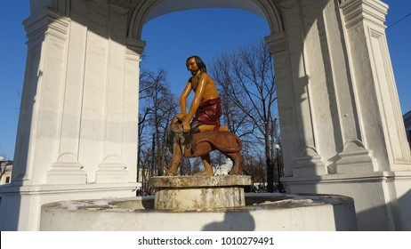 An ancient fountain of samson on the town square in Kiev. Contract Area. Winter sunny day