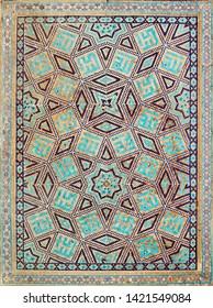 Ancient geometric pattern in Samarkand, Uzbekistan