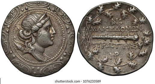 Ancient Greece Roman Province of Macedonia silver coin tetradrachm 158-150 BC, Artemis surrounded by Macedonian shields, mace within circular oak wreath,