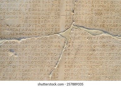 Ancient Greek inscription Greek writing found on the Oracle of Delphi