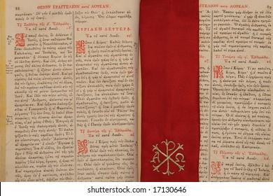 Greek Bible Images, Stock Photos & Vectors | Shutterstock