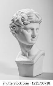 Ancient greek sculpture,David sculpture