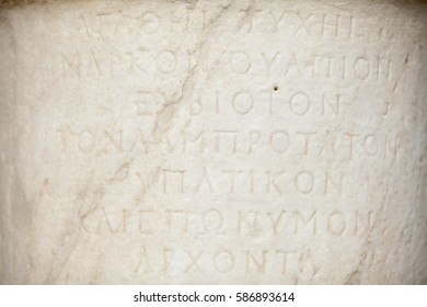 ancient greek writing on marble