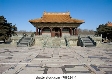 Ancient hall and stone square in Zhaoling Tomb (Luminous Tomb or Beiling or Northern Tomb), Shenyang China. Zhaoling Tomb is the mausoleum of the second Qing emperor, Huang Taji and his empress.