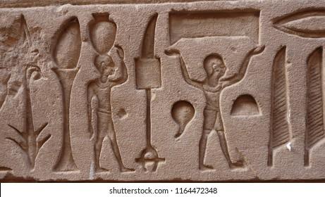 Ancient hieroglyphs in Egypt