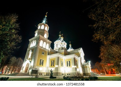 Ancient historical Holy Transfiguration Cathedral on the night background. Architectural monument of national importance