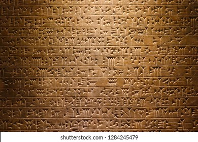 Ancient inscription - Sumerian cuneiform, font printed in clay