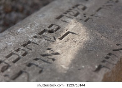 ancient inscriptions on a stone