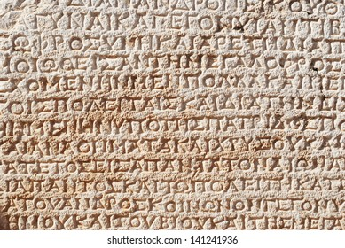 Ancient inscriptions on stone