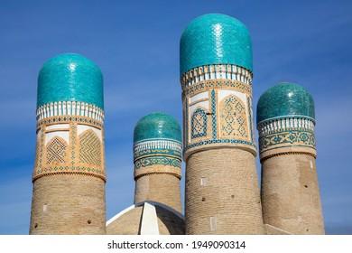 Ancient Islamic theological school known as Chor Minor Madrasa or Madrasa of Khalif Niyazkul in Bukhara, Uzbekistan