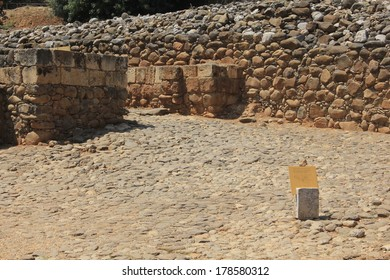 Ancient Israelite Gate in the Biblical City of Dan