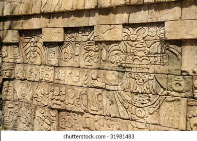 Imágenes, fotos de stock y vectores sobre Escritura Maya | Shutterstock
