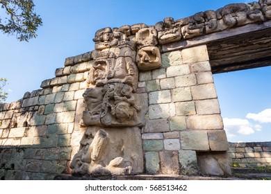 the ancient Mayan city of Copan in Honduras