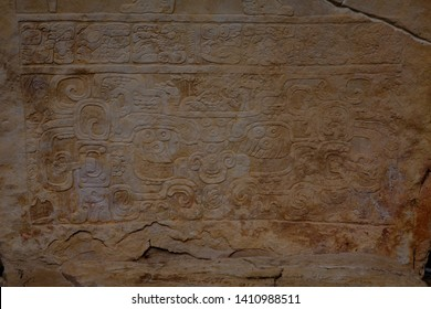 ancient mayan relief sculpture on a stele at the ancient Mayan archaeological site of Bonampak famous for its painted murals.  Chiapas, Mexico, 12/05/2012