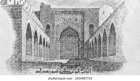 Ancient Mosque of Samarra Built during the Abbasyah dynasty Year 847. portrait from Quarter Dinars Banknotes.  Iraqi dinar is the national currency of Iraq. Closeup Collection.