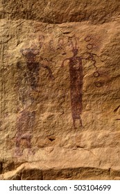 ancient native american   Pictographs at heart of sinbad in the san rafael swell near green river, utah