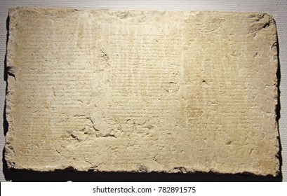 Ancient and Old Historical Antique Greek Text on Clay Tablets. Finds in the Museum of the City of Taormina, Sicily Island, Italy.