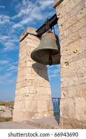 The ancient orthodox bell, ancient architecture, Chersonese, Crimea
