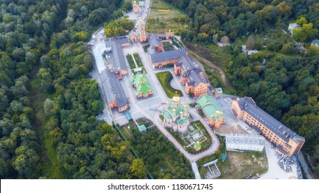 An ancient orthodox monastery in Kiev, Ukraine