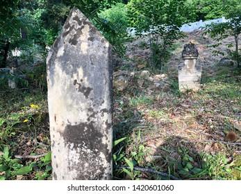 Ancient Ottoman Grave, Ottoman Cemetery, Handmade Grave Stone