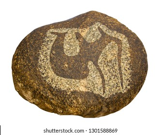 Ancient picture of camel at the Tamgaly National Petroglyph Park (Kazakhstan). Bronze age. Isolated