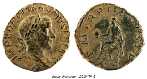 Ancient Roman bronze sertertius coin of Emperor Gordian III.