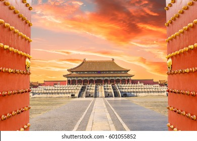 ancient royal palaces of the Forbidden City in Beijing,China