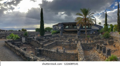 Ancient Ruins at Capernaum (The Town of Jesus) with water puddles in Israel.