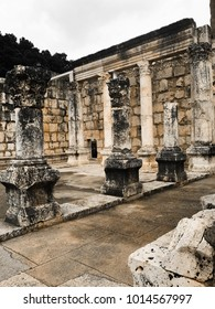Ancient Ruins of The White Temple in Tiberias, Israel
