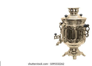 ancient samovar isolated on white background