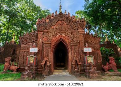 The ancient section of Maharzayde Pagoda, Bago , Myanmar