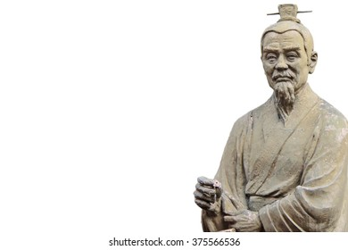 An ancient statue of Confucius in public place.Confucius is the ancient Chinese thinker, educator.
