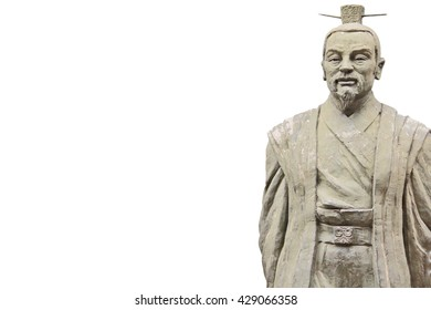 An ancient statue of Confucius.Confucius is the ancient Chinese thinker, educator.This statue is in public place