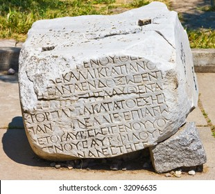 Ancient stone with carving in Troy city, Turkey