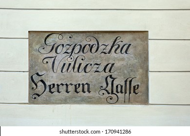 Ancient street name sign in the Upper Town of Zagreb, Croatia. Restorers have uncovered archaic bilingual street names long hidden under layers of plaster.