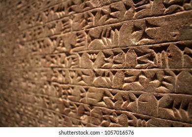Ancient Sumerian cuneiform script view