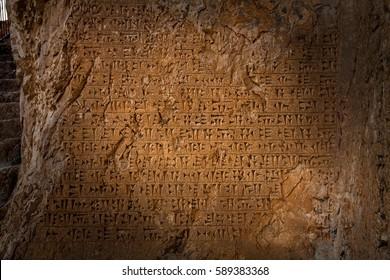 Ancient sumerian (urartian) inscriptions on the rock, cuneiform