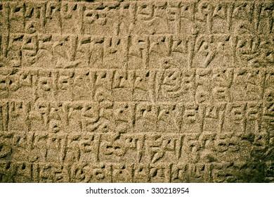 Ancient Tibetan Mani stone texture