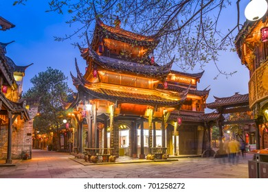 Ancient town of Chengdu
