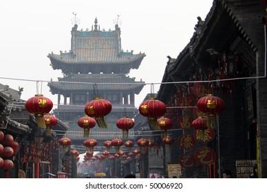 Ancient town of Pingyao, Shanxi, China