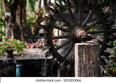 ancient turbine baler water in park