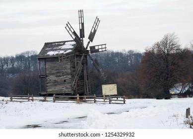 Ancient Ukrainian village