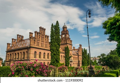 Ancient University and the residence of Metropolitan Bukovina, Chernivtsi, Ukraine