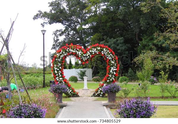 Andersen Park in Autumn / Andersen Park is a public park in Funabashi City, Chiba Prefecture.