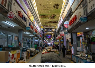 Andong Old Market, or Jjimdak Golmok, is a traditional market lined with jjimdak (chicken stew) restaurants. Taken in Andong, South Korea on February 17th 2019