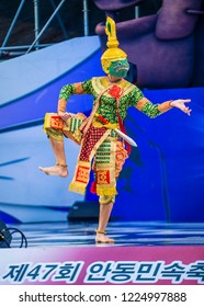 ANDONG , SOUTH KOREA - OCT 01 : Thai dancer performing the traditinal Thai Khon dance at the Mask dance festival in Andong South Korea on October 01 2018