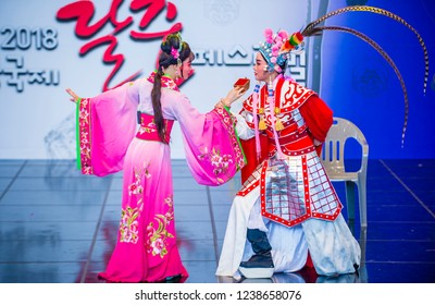 ANDONG , SOUTH KOREA - OCT 01 : Dancers from Ningbo City's Yinzhou Yueju Performance Group perform at the Maskdance festival held in Andong South Korea on October 01 2018