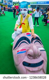 ANDONG , SOUTH KOREA - OCT 02 : Performer with mask at the Andong Mask dance park during the Andong Mask Dance festival in Andong South Korea on October 02 2018