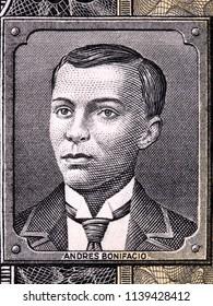 Andres Bonifacio portrait from Philippine money