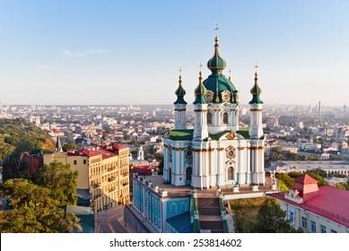 Andrew's Church. Kiev, Ukraine. Kyiv, Ukraine